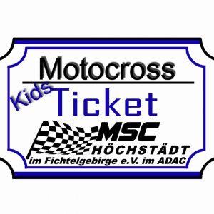 KTM-Mini-Ring